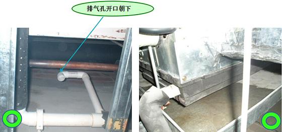 中央空调排气孔