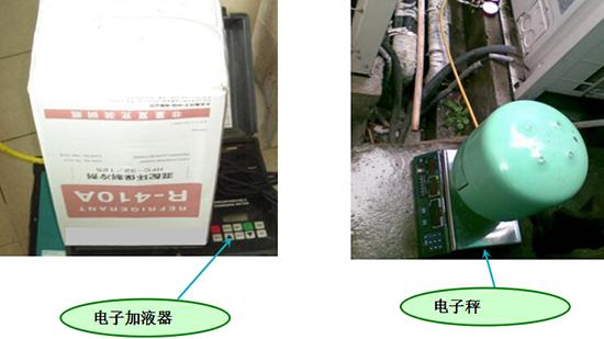 中央空调冷媒填充